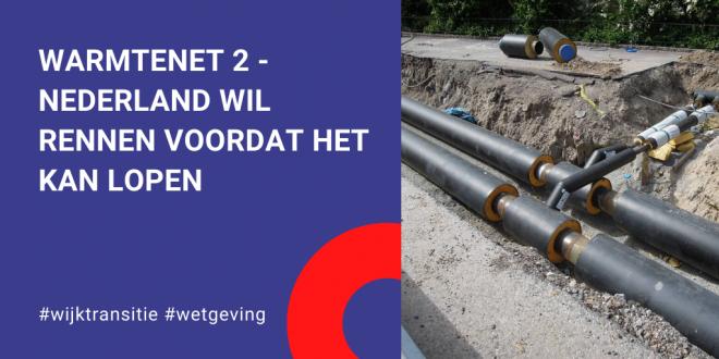 Warmtewet 2: 'Nederland wil rennen voordat het kan lopen'