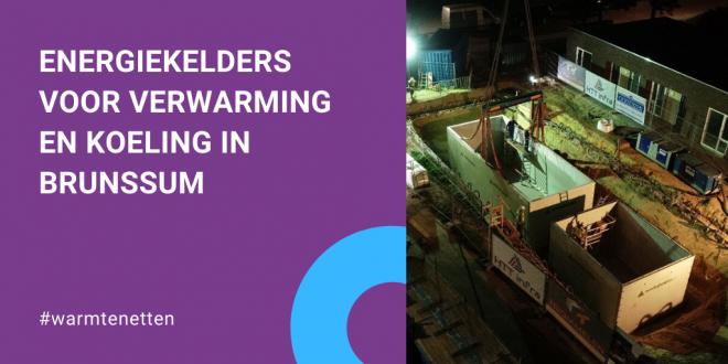 Energiekelders voor verwarming en koeling in Brunssum